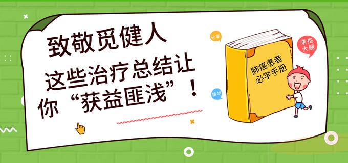 """""""觅友录""""精选内容"""