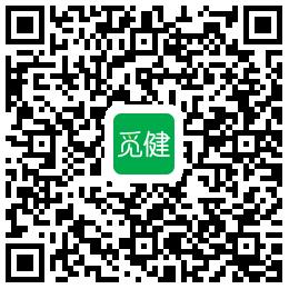 微信图片_20200210180023.png