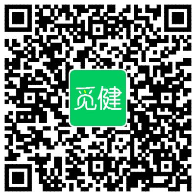 微信图片_20200212185541.png