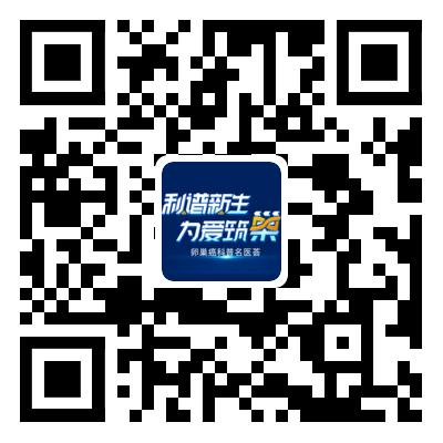 微信图片_20210223175301.png
