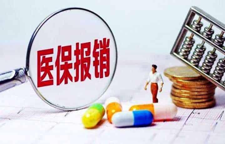 中国首个肝癌免疫疗法-卡瑞利珠单抗(艾瑞卡)解读