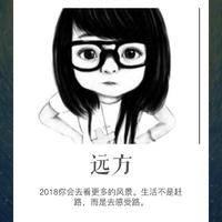 济南-小飞