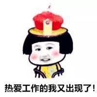 济南铿锵玫瑰精灵