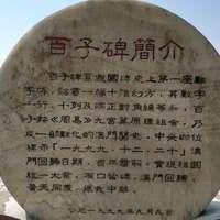 5爱舒舒左乳18-11/87-07
